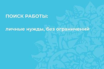 Условия заключения соцконтракта на ЛПХ. Открытие ИП.