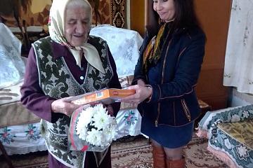 Поздравление с Юбилеем 90 лет Скоблик Тамары Матвеевны!!!