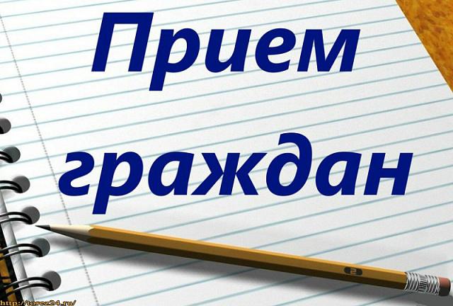 Личный прием прокурора Воронежской области Савруна Н.Д.