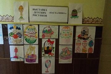 Организовала и оформила  библиотекарь В.Д.Анохина.