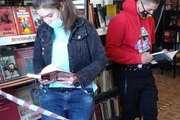 Акция  «Прочитанная  книга  о  войне  -  твой  подарок  ко  Дню  Победы»