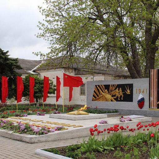 Памятное мероприятие, посвященное 76-годовщине  Победы в Великой Отечественной войне