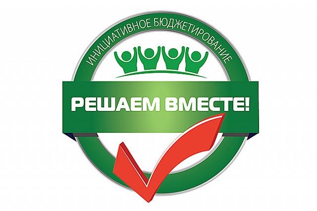 Конференция граждан!