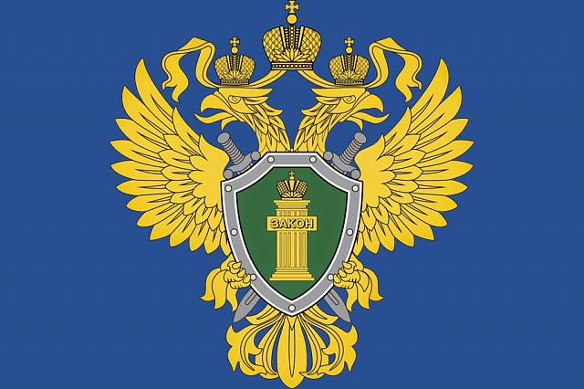 Прокуратурой Вожегодского района в целях установления нарушений прав инвалидов проводится горячая линия