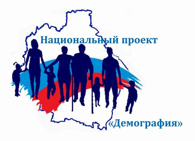 Письмо Министерства труда и социальной защиты