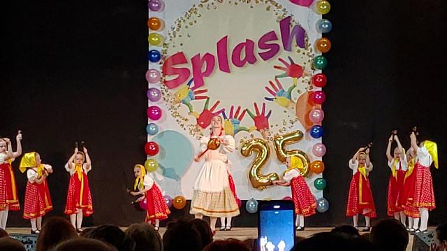 1 июня прошел отчетный концерт Народного образцового хореографического ансамбля SPLASH