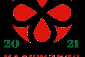 О проведении конкурса «Калужское гостеприимство 2021»