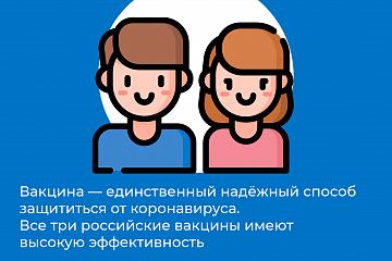 Об открытии в Управлении Роспотребнадзора по Воронежской области «горячей линии» по вопросам детского отдыха