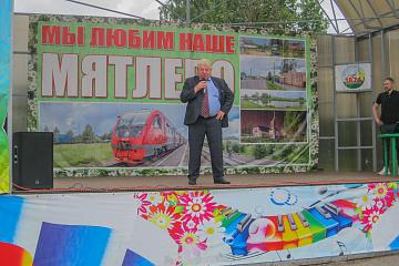 В Мятлеве отметили День России