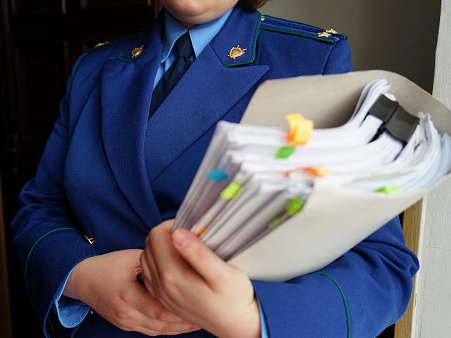 О работе Новодеревеньковской межрайонной прокуратуры