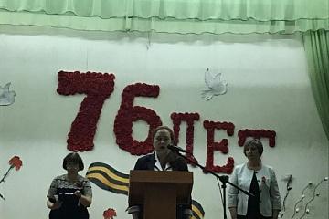 Митинг, посвящённый  76 – ой годовщине  Великой Победы