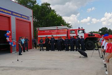 Открытие пожарного депо