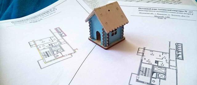 21 июля в Вологодском Росреестре проконсультируют по вопросам реконструкции и перепланировки недвижимости