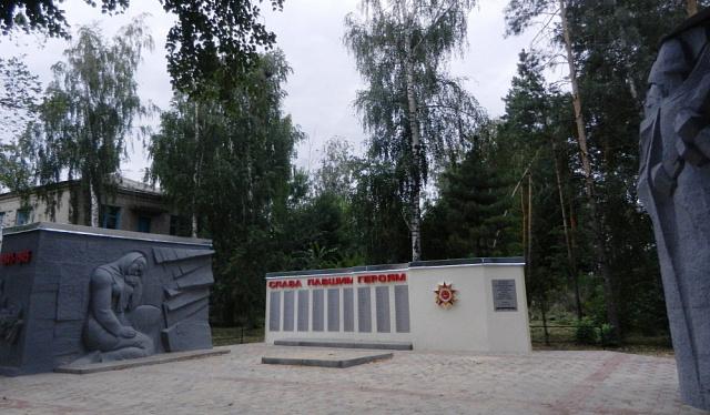 Закончен капитальный ремонт мемориального комплекса в пос.Перво-Эртиль