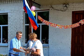 1 сентября 2021 года в Акчернском сельском поселении 9 маленьких жителей пошли в первый класс!