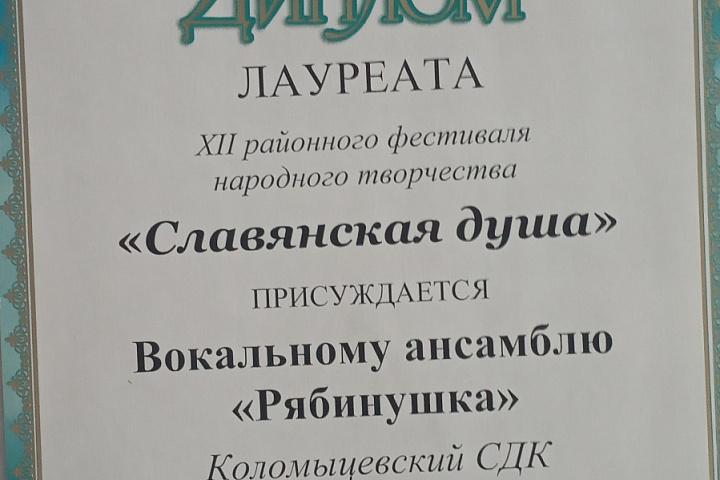 IMG_20210901_152522.jpg