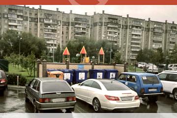 Памятка для жителей об обращении с твердыми коммунальными отходами (ТКО)