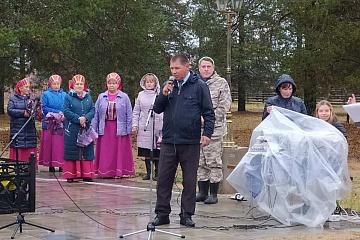 """Открытие """"Сквера Победы"""""""
