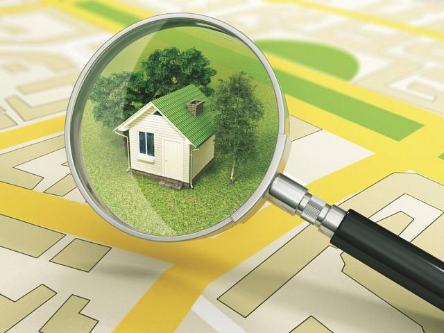 ВНИМАНИЕ!!! Объявление по оформлению ранее учтенных объектов недвижимости
