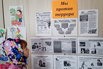 """""""Памяти жертв Беслана..."""""""