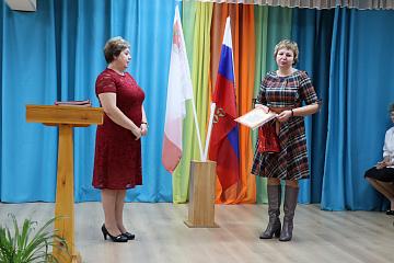Торжественная церемония вступления в должность главы СП Ирины Гамиловской.