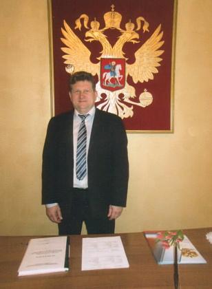 Багров Юрий Викторович